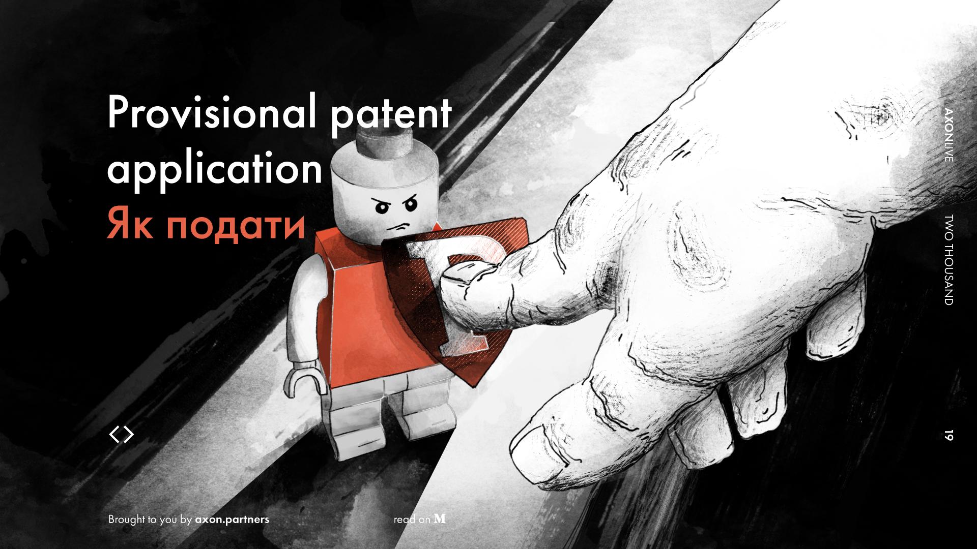 Patent_text