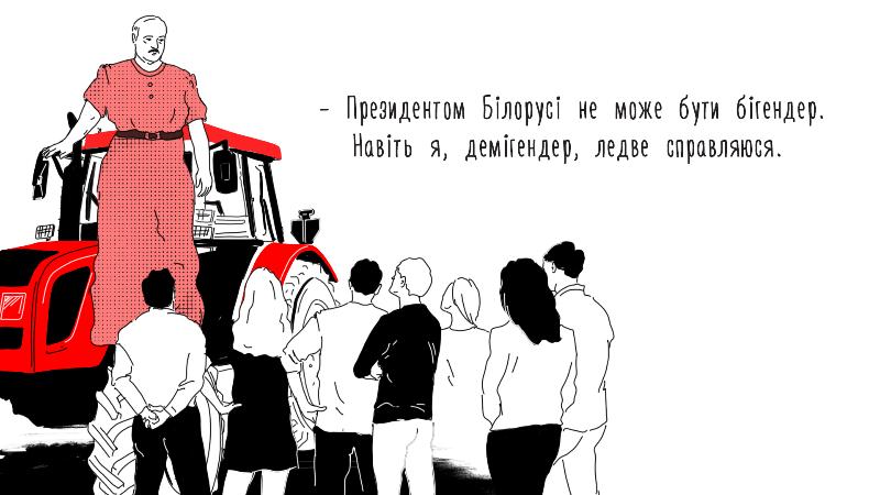 Білорусь юристи юрист